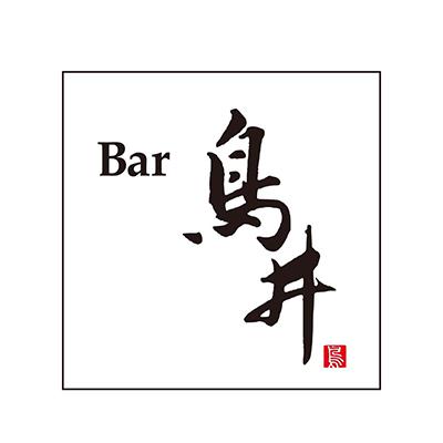 Bar 鳥井